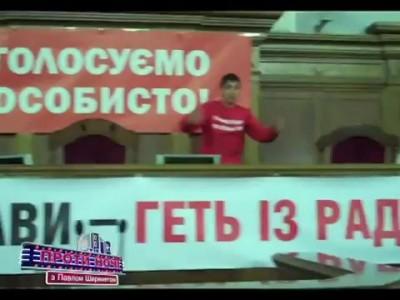 Депутаты готовятся отразить атаку в ВР