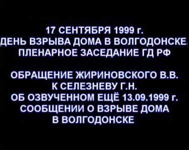 Про Волгодонск