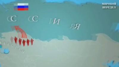 Латвия планирует напасть на Россию