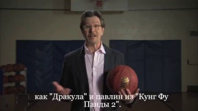 Обращение Гари Олдман к баскетболистам. Русские суб