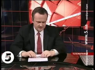 Украина остановит российские предприятия