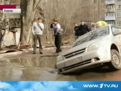 Таксист из Кирова