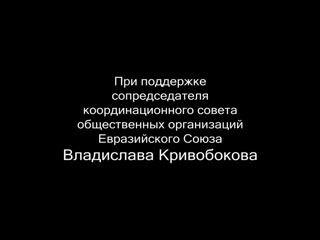 Украина. 2015 год