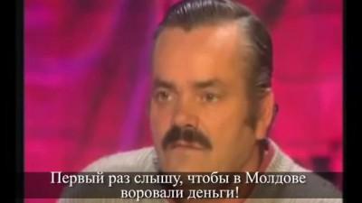 Шокирующая правда о Путине, Лянкэ и Banca de Economii