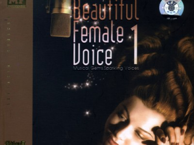 VA - Beautiful Female Voice 1