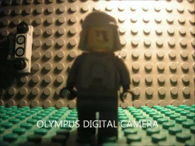 Лего - диско