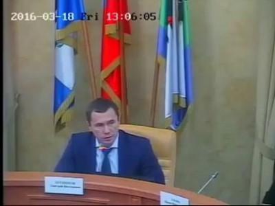 Речь Бердникова с совещания!!! Иркутск!!!