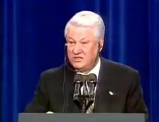 Кто если не Ельцин