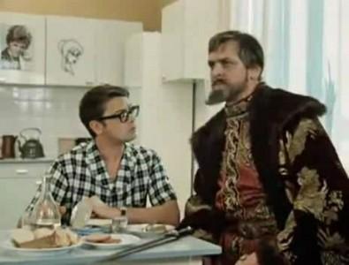 Иван Васильевич меняет профессию. Пущай полетает