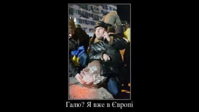 Приколы на злобу дня! Про Украину.