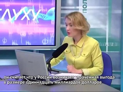 Ляшко угрожает Путину..превод
