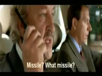 Taxi уход от ракеты