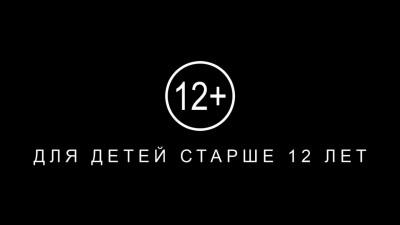 Путин, Тимати, Прокурор Няша и Димон