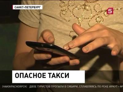 Екатерина Захарова: «Я выхожу из машины, он вылетает из машины хватает меня за руку, пинает ногой».