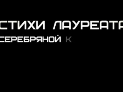"""Вадим Степанцов: """"Патриарха я в беде не брошу..."""""""