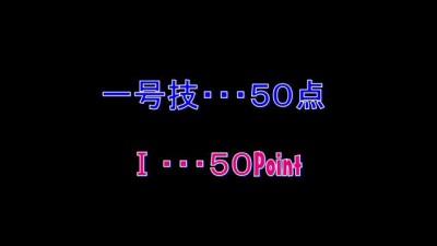 【逆】技斬り全集 - 全日本抜刀道連盟 ([Mirror Ver]Complete Katana Cut Technique)