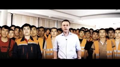 Москвичи за Навального!