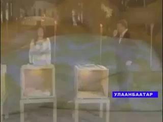 В Монголию приехала ясновидящая из России