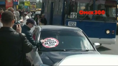 Стоп Хам в Омске: крики, драки, пистолет