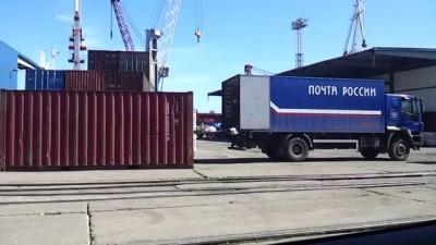 Как работает почта России. Владивосток