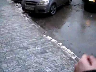 PSP украли