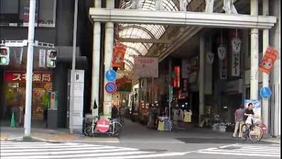 Префектура Гифу. Япония