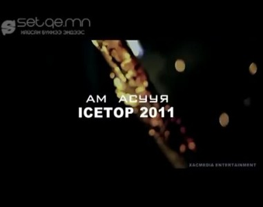 Ice top - Am asuuy