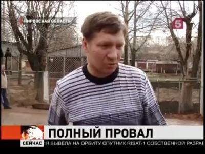 """""""Везучий"""" таксист"""