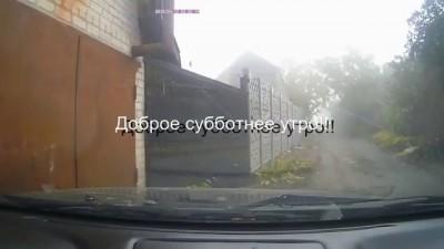 Получи дверкой по стеклу!