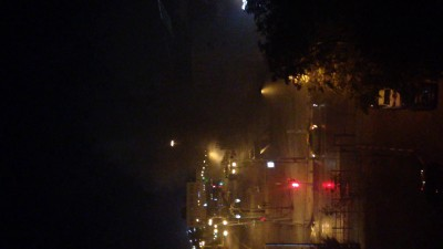 Казанский горит