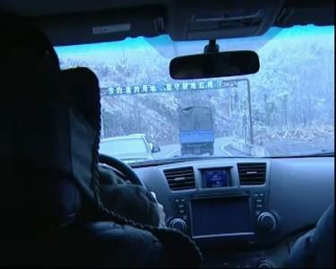 Китай. Особенности национального вождения.