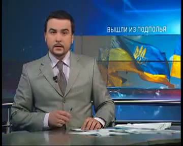 Украина РУХ Начало