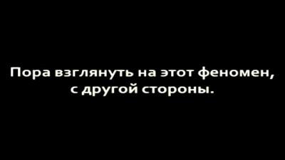 НЛО - Начало Войны - Последние Времена ( 2014 )
