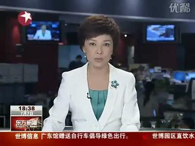Освобождение заложника в Китае