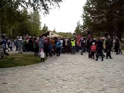 """как раздавали мороженое в парке """"Семья """"Нижнекамск"""