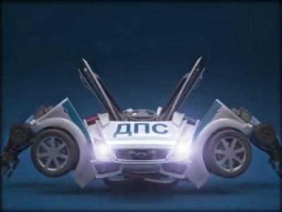 Ford ГИБДД - трансформер