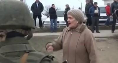 Самооборона Крыма победила украинскую бабушку. Позор.
