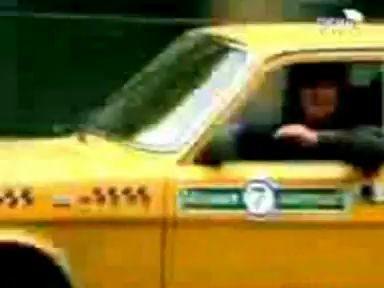 Такси Пешеход