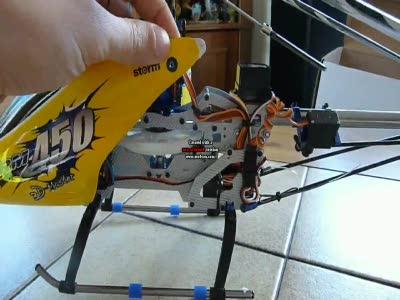 Вертолет моделирование