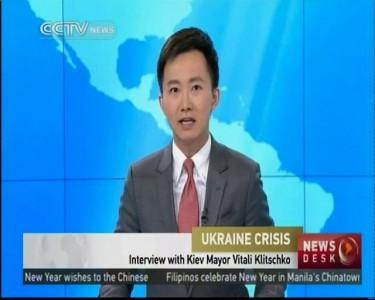 Кличко: Те, кто еще жив, должны осуществить европейскую мечту Украины