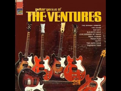 THE Ventures - VIBRATIONS (1967)