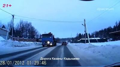 Подборка Аварий и ДТП 20 01 2014.Car Crash Compilation 20 01 2014 HD