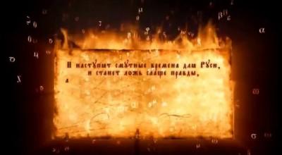 Слуги сатаны РПЦ И ПУТИН
