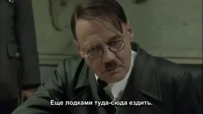 Крымский Путин в Бункере