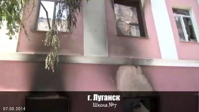 От 7-й школы Луганска остались развалины