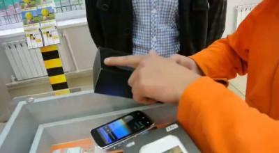 Продавец телефона по братски
