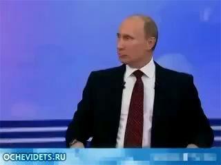 Путин - Когда упадут цены на бензин?