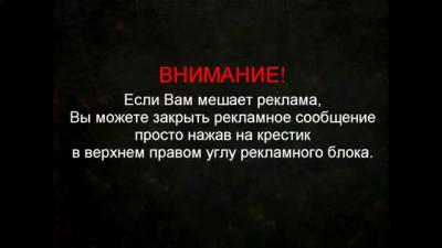 """Мультфильмы для взрослых """"Реформы ЖКХ"""" поучительный"""