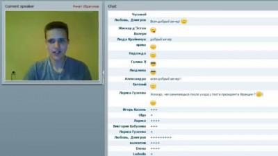 Я в шоке!! посмотрите как разговаривает основатель проекта с людьми на конференции