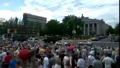 """Донецк приветствует батальон """"Восток"""""""